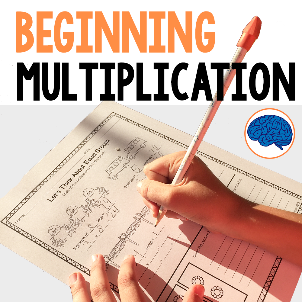 multiplication introduction tips